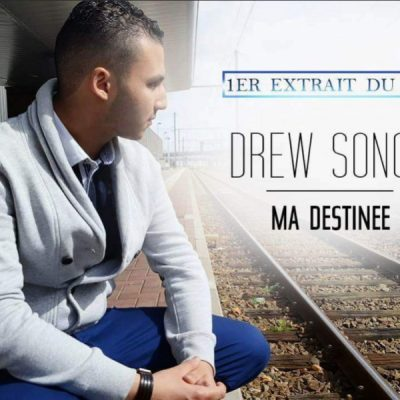 054 drew songz ma destinee ep prod recording mix and master by theodore v pour autopsyprod 2016
